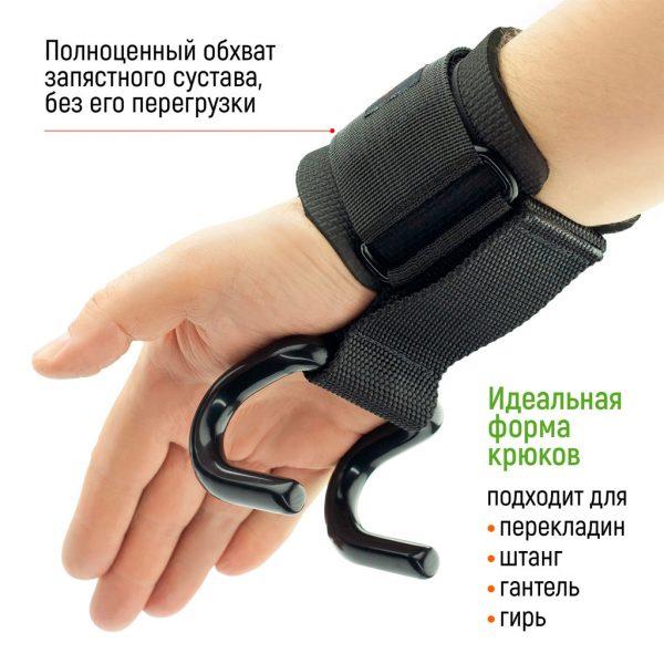 Крюки для турника и тяги sportmax.by
