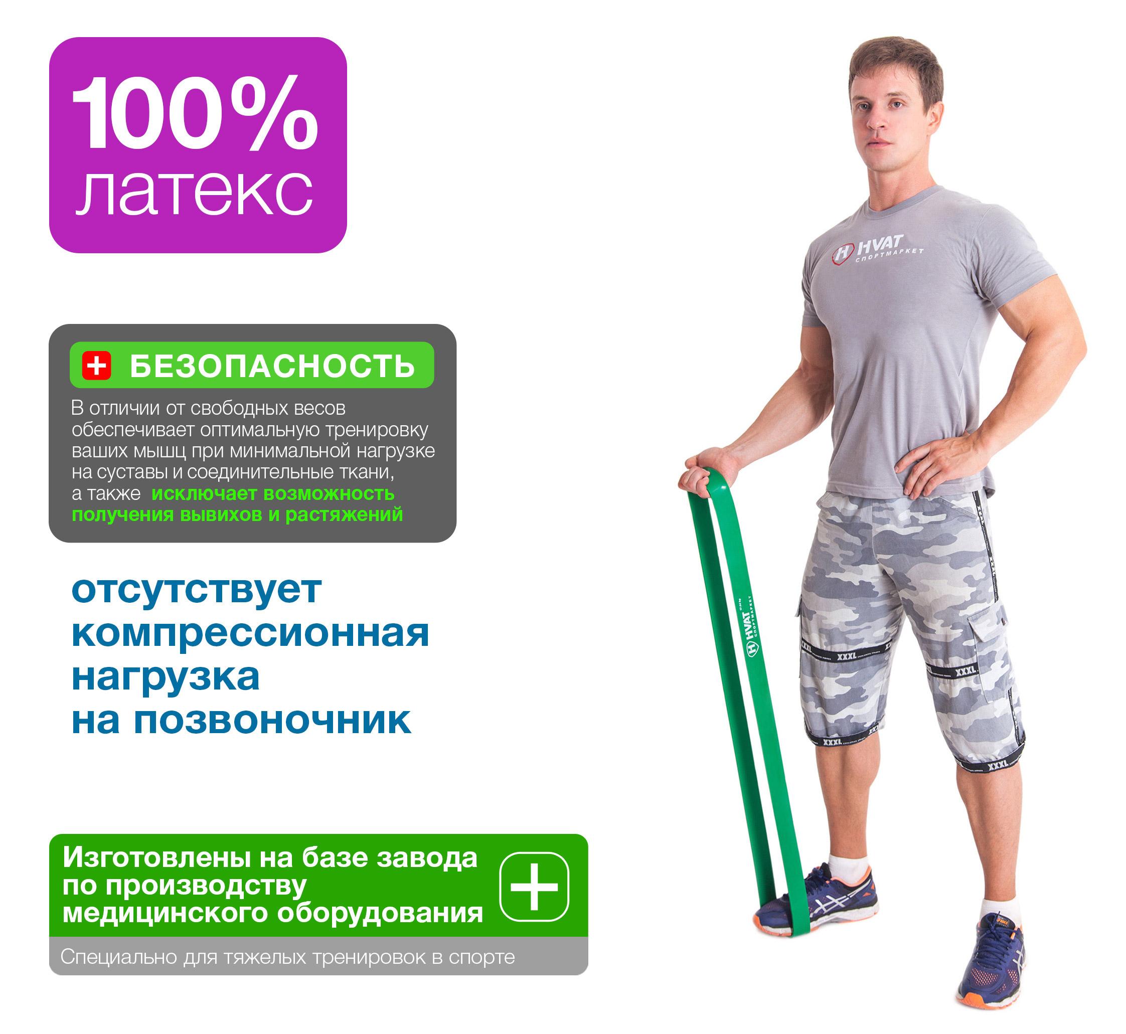 Очки для спорта в Киеве Сравнить цены, купить