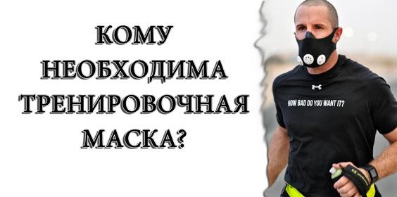 sportmax.by
