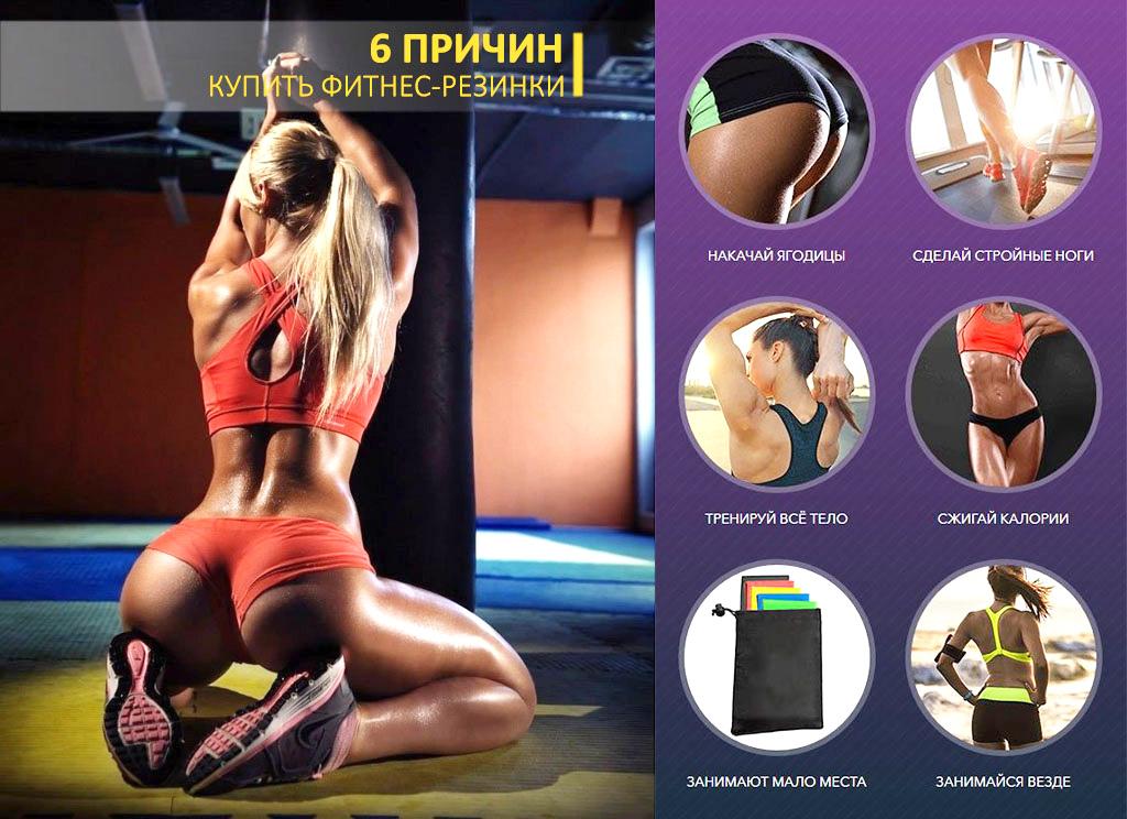 5v1-MiniBands-sportmaxlogo11