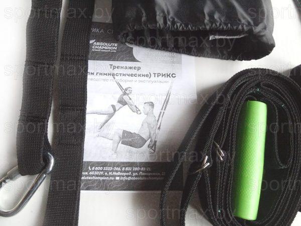 trx-AbsoluteChampion-sportmax.by