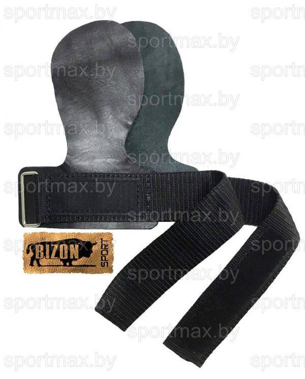 Накладки гимнастические для турника, тяги Sportmax.by