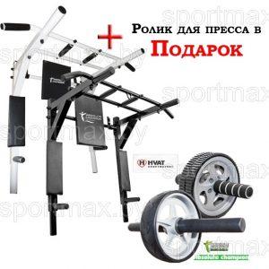 Профи-Люкс+Ролик-для-пресса-sportmax.by-1