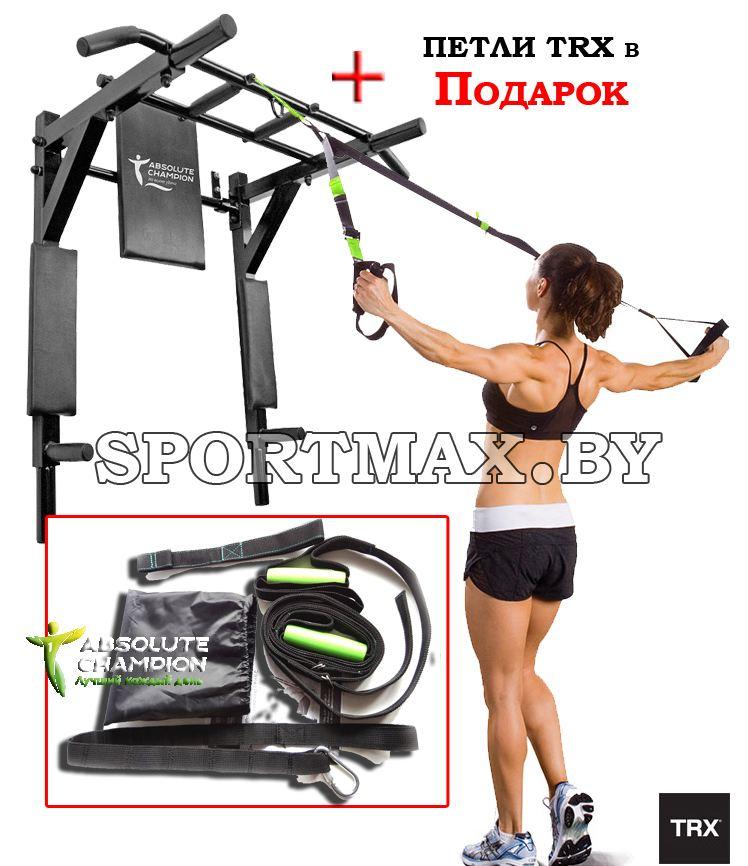 Профи-Люкс+петли-TRX--sportmax.by