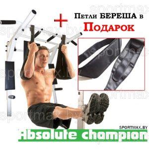 Профи Люкс-+-Петли Береша sportmax.by