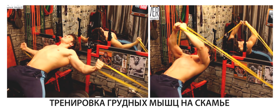 Желтая резиновая петля 5-22кг Sportmax.by