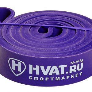 Фиолетовая резиновая петля 12-36кг Hvat Sportmax.by