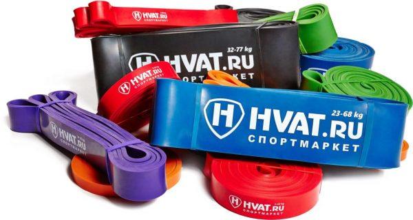 Набор резиновая петля 3-77кг Hvat Sportmax.by