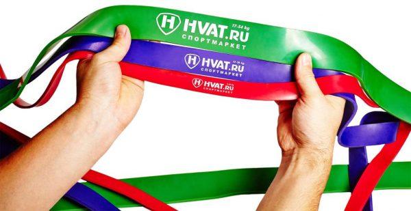 Набор резиновая петля 5-45кг Hvat Sportmax.by