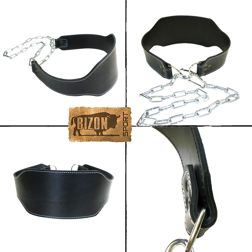 Пояс с цепью для отягощений Bizon Профи P02 sportmax.by