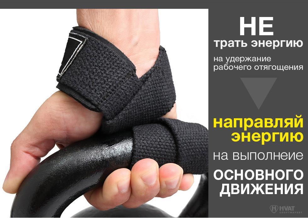 Лямки для турника, тяги Sportmax.by