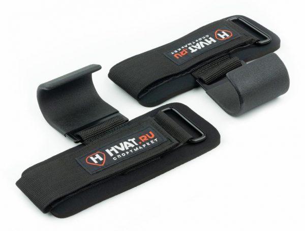 Крюки для турника, тяги Hvat sportmax.by